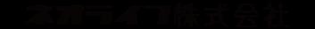 ネオライフ株式会社 新大阪事業所|実績 口コミ 評判 リフォーム 外壁塗装