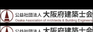 大阪府建築士会